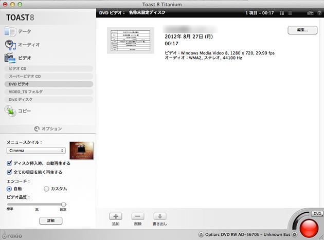 スクリーンショット 2013-05-12 16.51.49