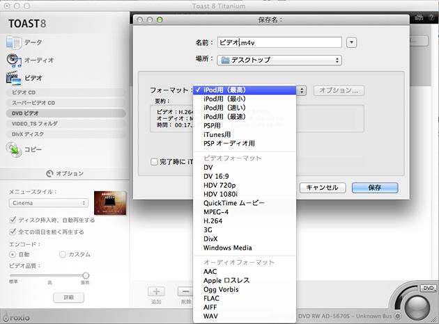 スクリーンショット 2013-05-12 16.54.22