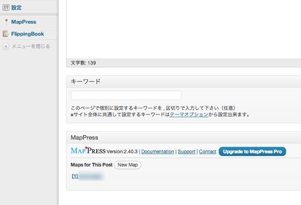 スクリーンショット 2013-03-29 10.10.13